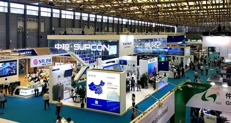 第十八届中国国际化工展览会