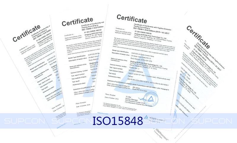中控控制阀通过TüV 莱茵公司ISO15848低逸散性泄露认证